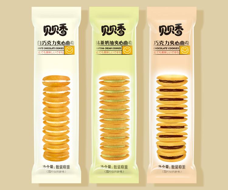 贝贝香白巧克力/抺茶奶油夹心曲奇/杭州圣海包装艺术设计有限公司