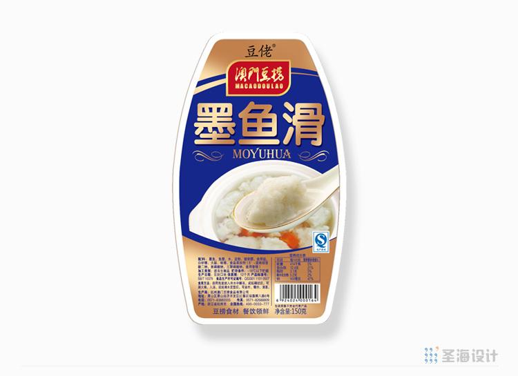 **豆捞肉滑系列/墨鱼滑/杭州包装设计/圣海包装设计