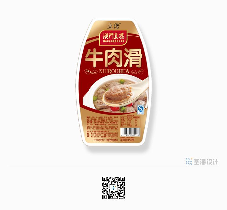 **豆捞肉滑系列/牛肉滑/杭州包装设计/圣海包装设计