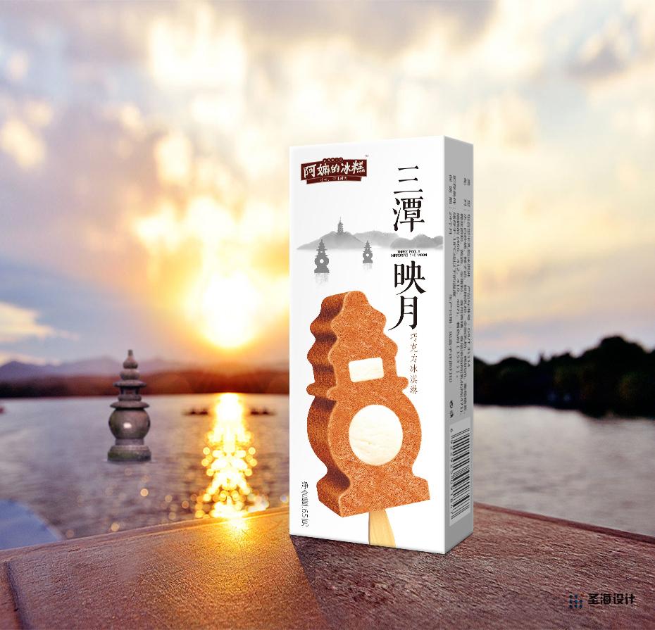 阿嫲的冰糕/三潭映月/巧克力冰淇淋/杭州包装设计/圣海包装设计