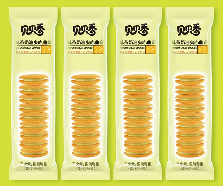 贝贝香抺花奶油夹心曲奇/杭州圣海包装艺术设计有限公司