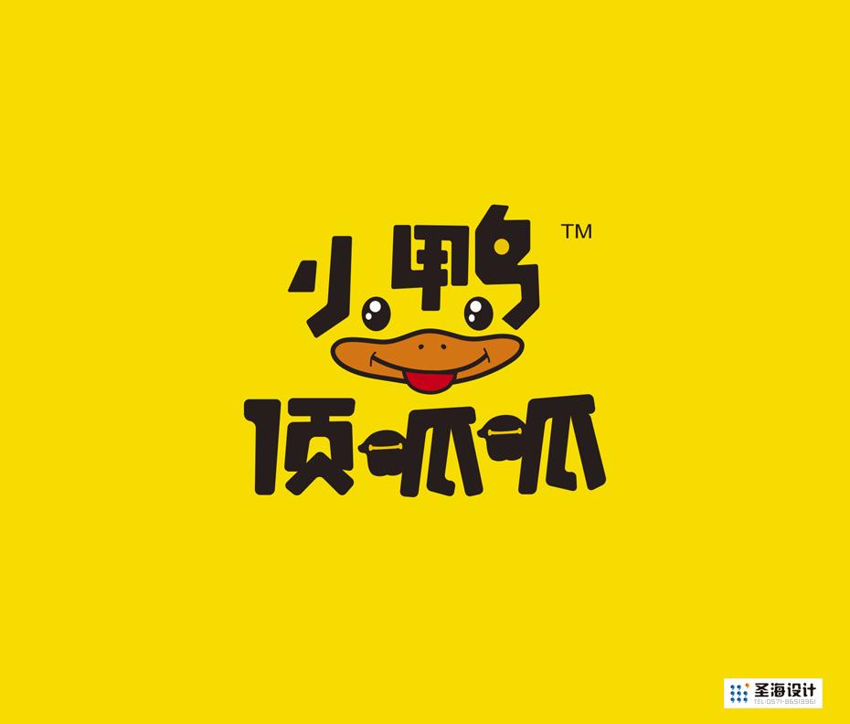 小鸭顶呱呱,卤鸭脖,鸭翅根,鸭锁骨,卤鸭掌,网红食品,圣海设计,杭州包装设计,鸭脖子品牌设计